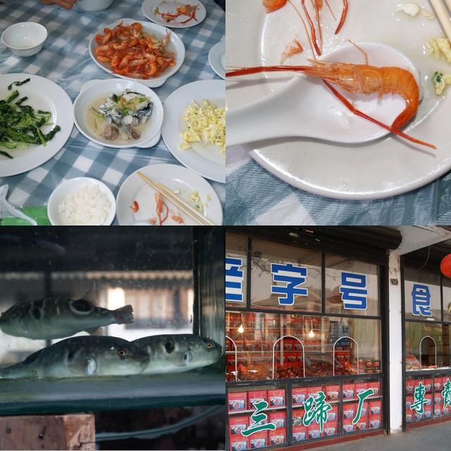 Zhouzhuang famous food