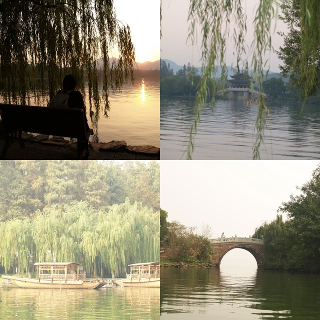 Around the gardens in Xihu