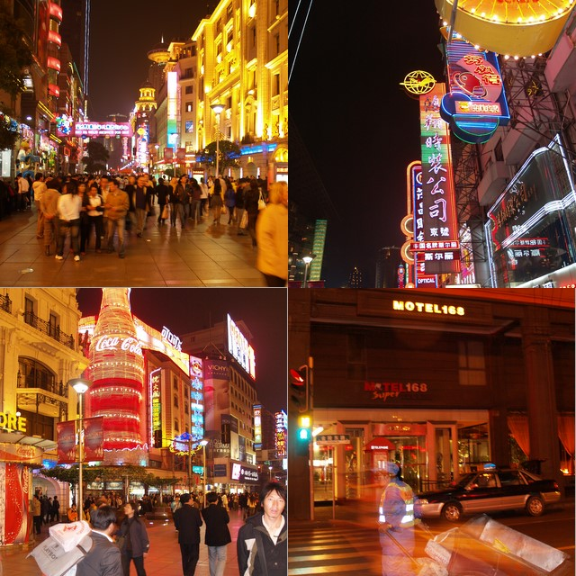 The busy and brightly litted Nanjing Road