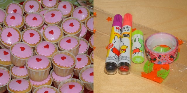 Cup Cakes and Party Packs