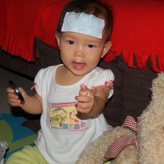 Zaria running a fever
