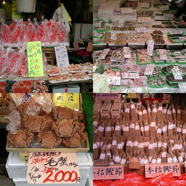 Ameyokocho - food market