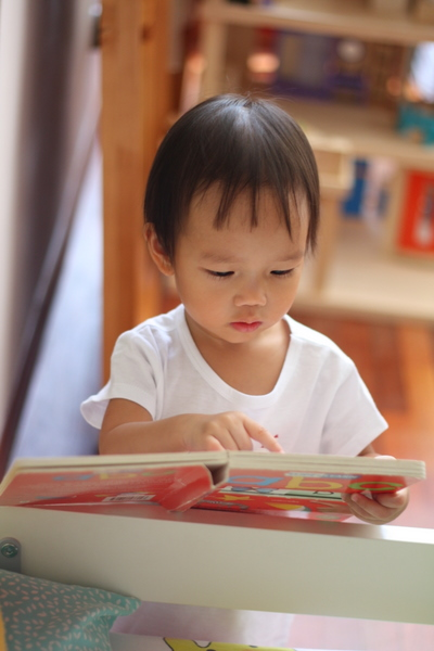 Zaria reading