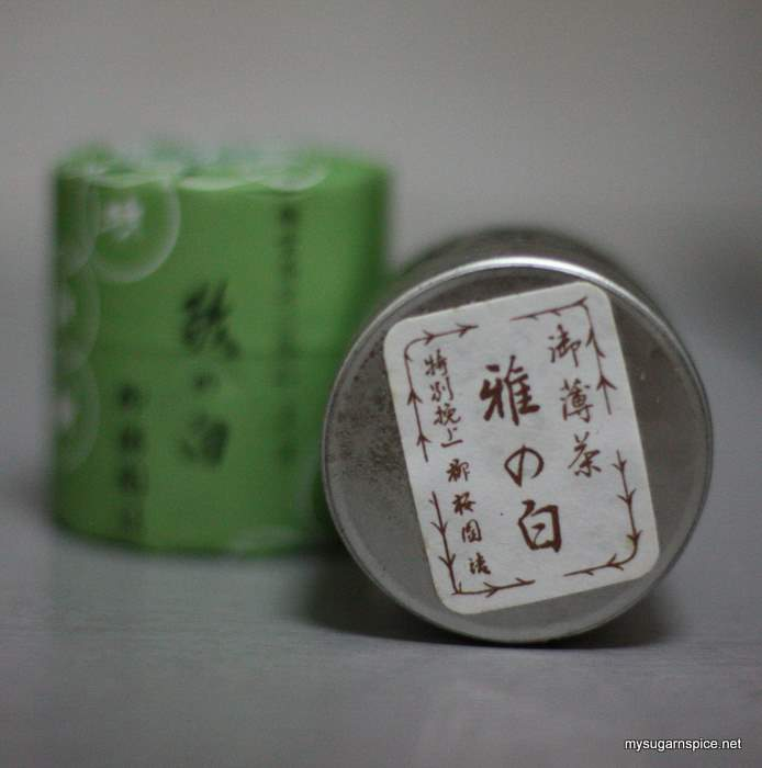 The green tea or macha from Japan