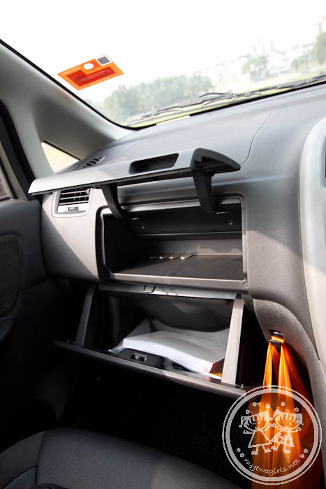 Proton Exora compartments