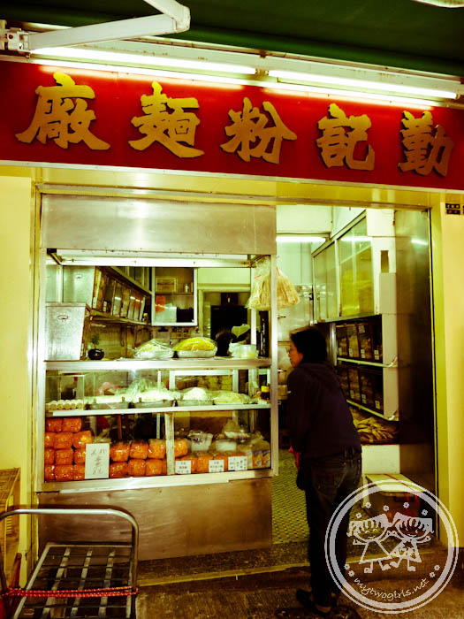 Central Market - Noodle Shop