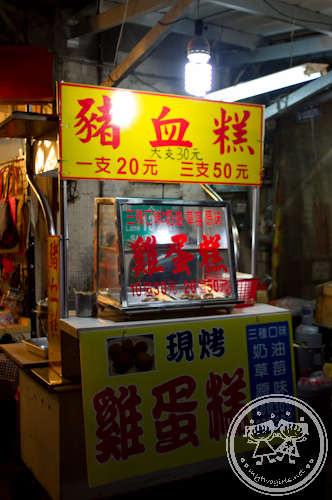 Pig blood cake stall