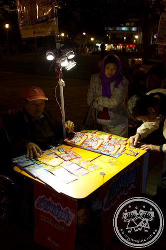 Lottery ticket seller