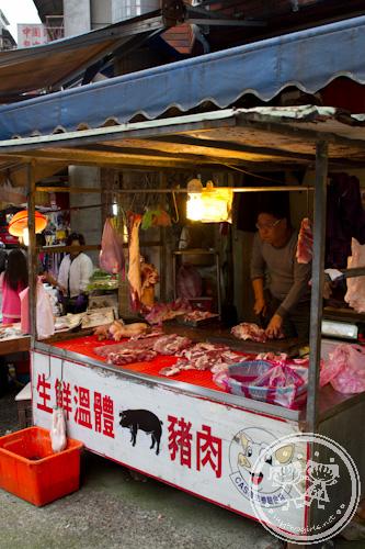 Pork Seller