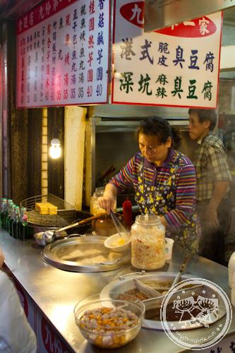 Stinky tofu shop
