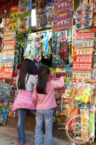 Girls at a toy shop