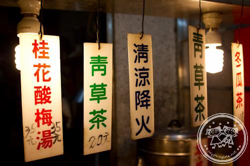 Herbal tea shop singage