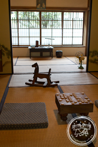 Play room in the Japanese officials' Residence