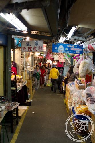 Shida market