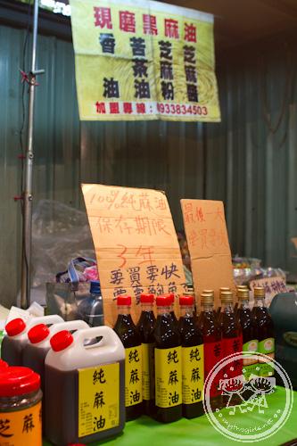 Sesame oil and tea oil