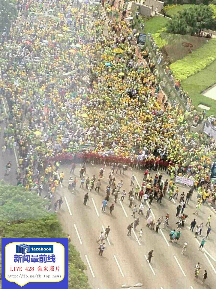 Bersih 3.0 Rally - Siting firm