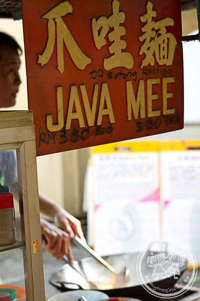 Java Mee
