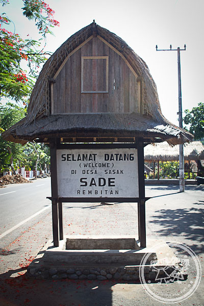 Sade Traditional Sasak Village