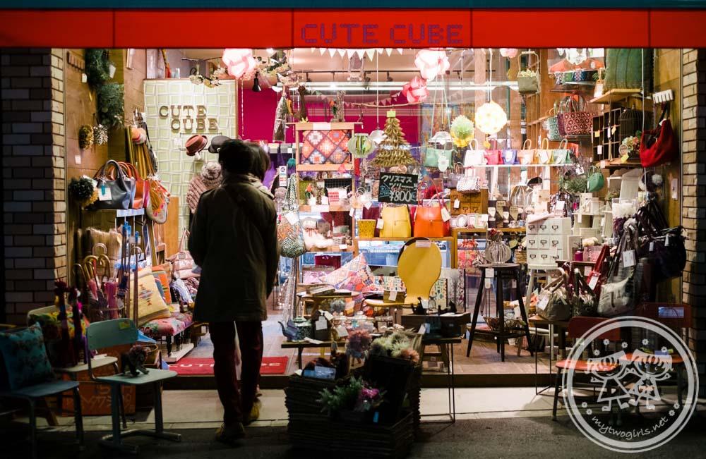 Nice shop At Nara
