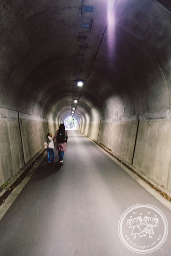 Ochiai Tunnel