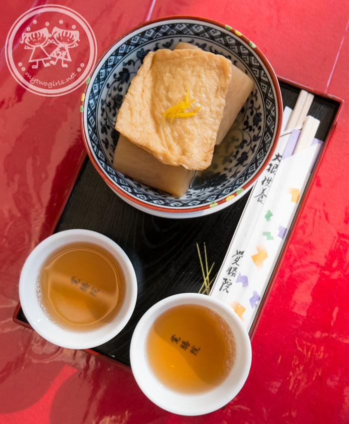Daikakuji Daikon Memorial Festival 大覚寺大根供養