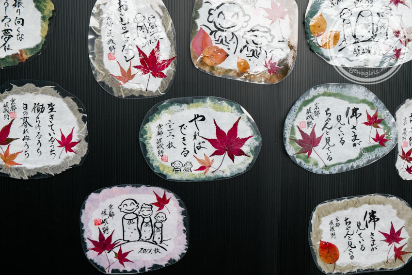 Souvenir sold at Arashiyama