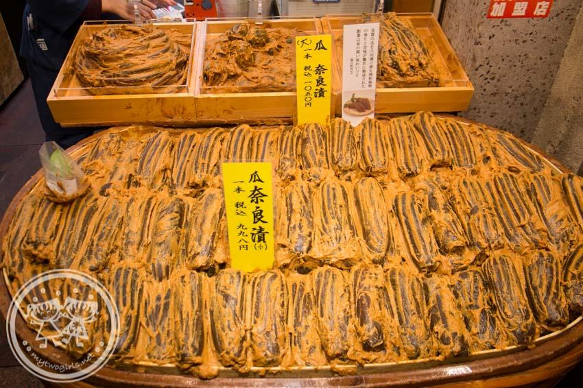 Nishiki Market Nara Pickle