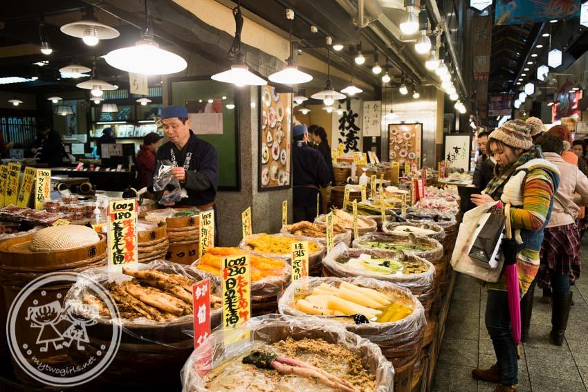 Nishiki Market Pickle Shop
