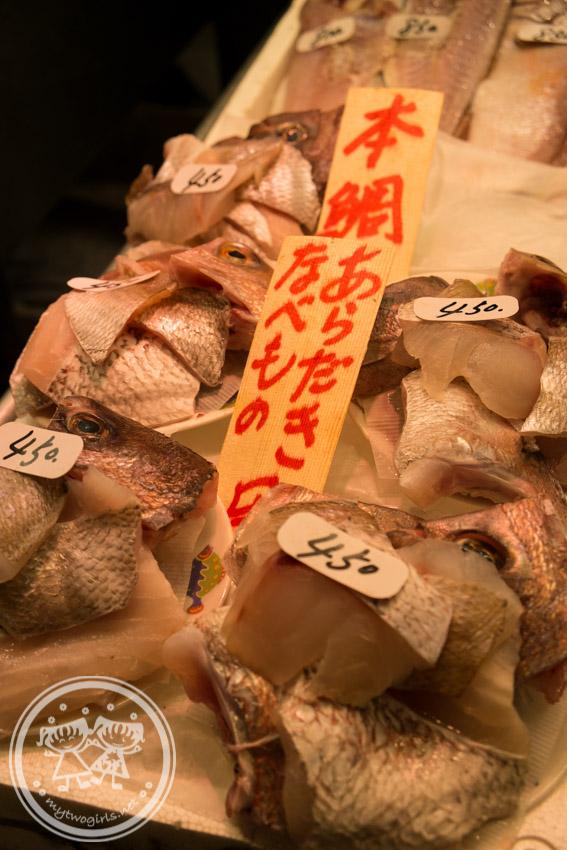 Nishiki Market Fresh Seafood Shop