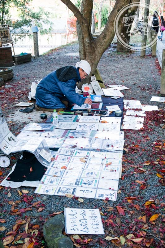 Artist at Philosopher's Walk