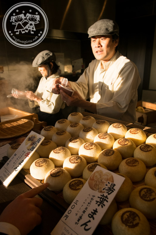 Buns vendor at Higashiyama Street