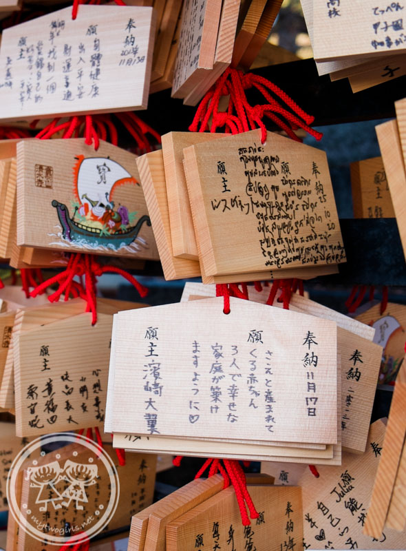 Ema (絵馬) or wishing plagues at Kiyomizu-dera