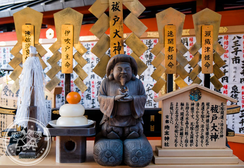 A God at Jinshu Jinja