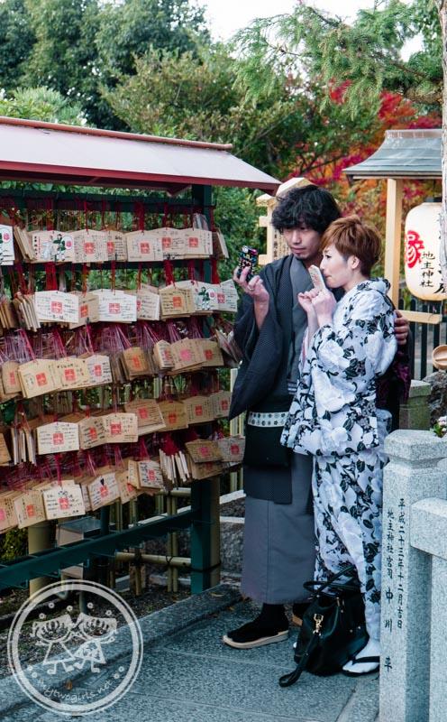 Couple at Jinshu Jinja
