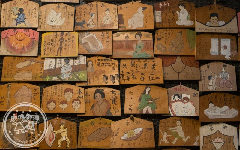 Issen Yoshoko wall deco