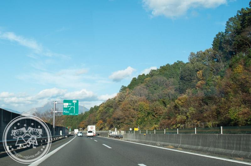 Meishin Expressway