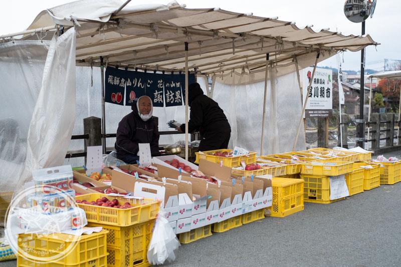 Takayama market