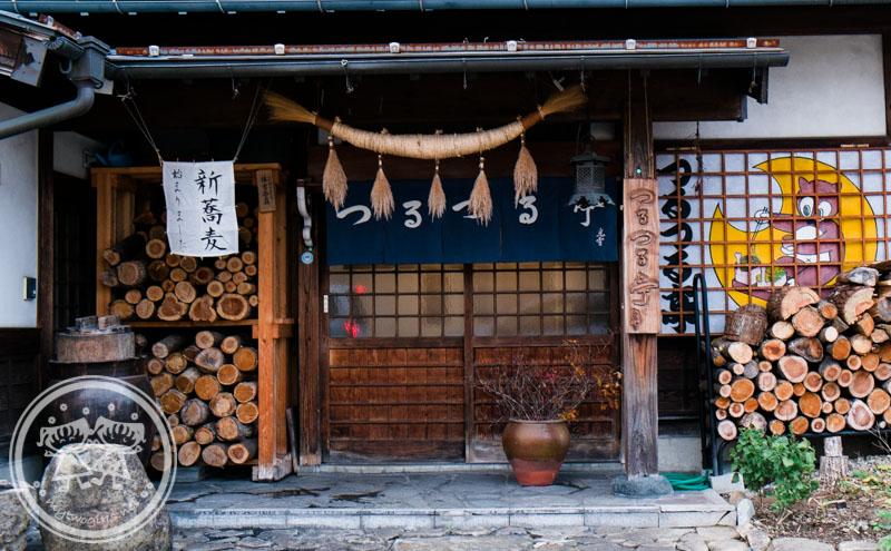 Turuturutei Takayama