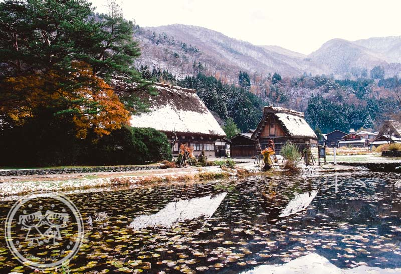 Ogimachi Village Shirakawa-go
