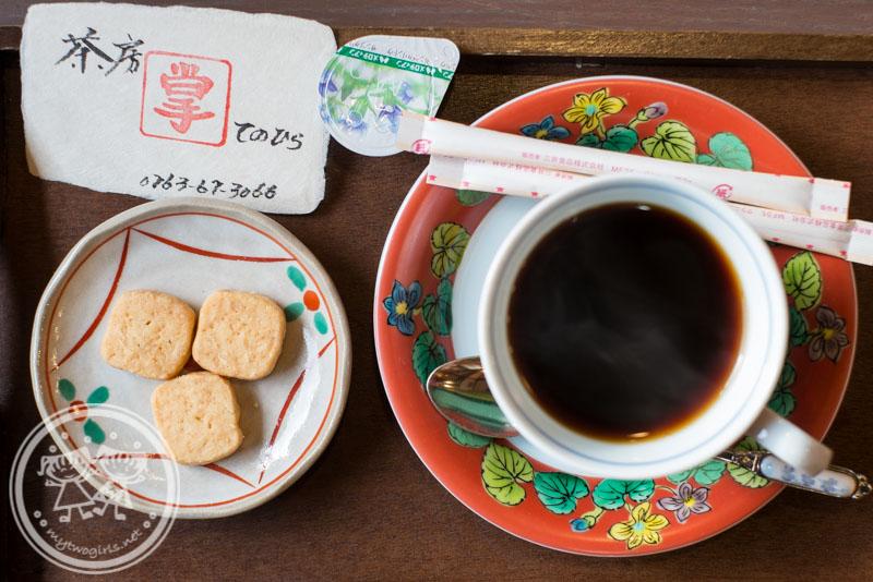 Coffee at 茶房掌 Suganuma Village Gokayama
