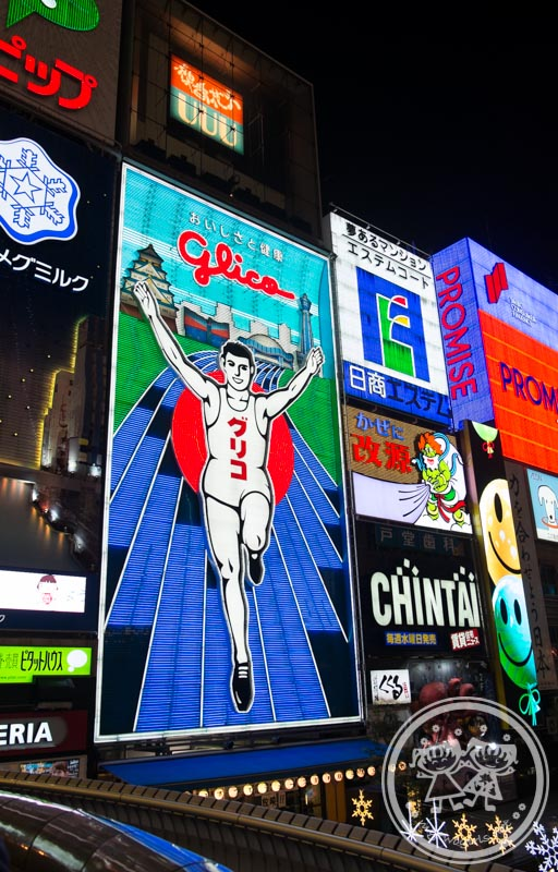 Glico Man at Dotonburi