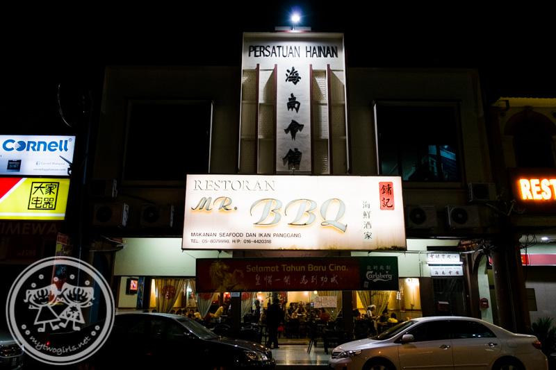 Restoran Mr BBQ Taiping