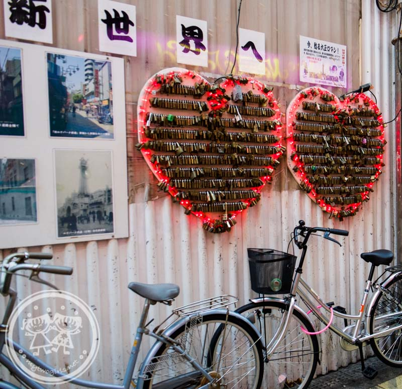 Shinsekai Love Locks