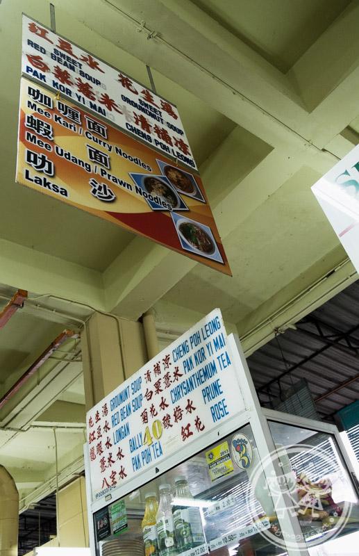 Larut Matang Food Court Stall Number 40